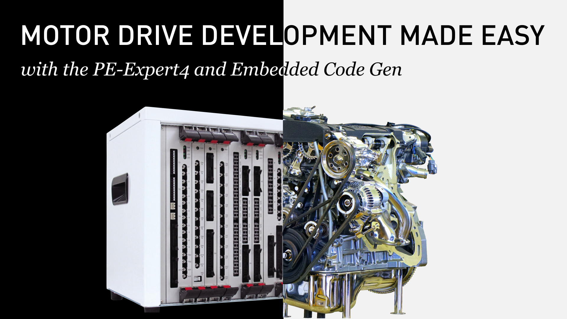 Motor Drive Development Made Easy with the PE-Expert4 and Embedded Code Gen